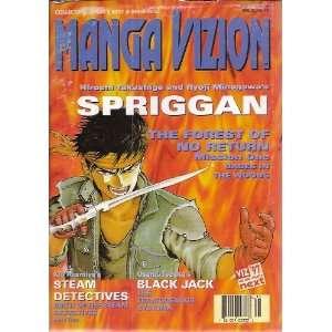 Book (Black Jack, Spriggan and Steam Detectives) Viz Comics Books