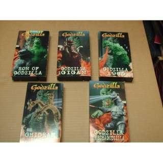 Godzilla vs. MechaGodzilla, Son of Godzilla ) [VHS] Godzilla