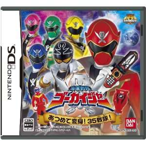 Gokaiger: Atsumete Henshin! 35 Sentai [Japan Import]: Video Games