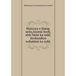 Munazra e Jhang,urdu,islamic book,ahle bidat ka radd