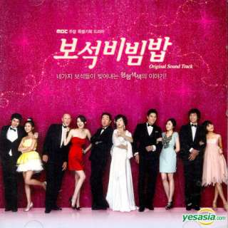 soulmate ost mbc tv series korean tv series soundtrack