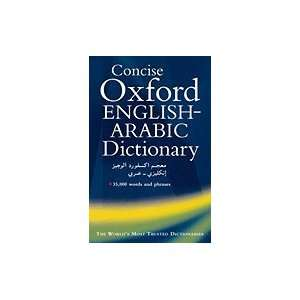 Concise Oxford English Arabic Dictionary Books