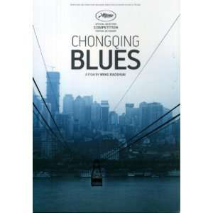 Chongqing Blues by Wang Xiaoshuai 2010 Cannes Film Festival Pressbook