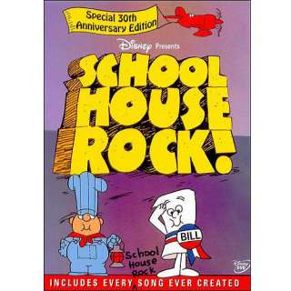 Schoolhouse Rock Special 30th Anniversary Edition TV Shows